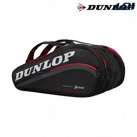 ダンロップ DUNLOP テニスバッグ・ケース ラケットバッグ(ラケット15本収納可) DPC-2980