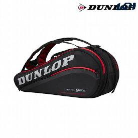 ダンロップ DUNLOP テニスバッグ・ケース ラケットバッグ(ラケット9本収納可) DPC2981
