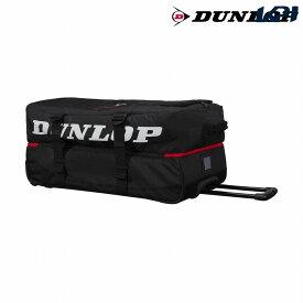 ダンロップ DUNLOP テニスバッグ・ケース キャスターバッグ(ラケット収納可) DPC-2983