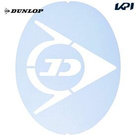 【全品10%OFFクーポン対象】ダンロップ DUNLOP テニスその他 ステンシルマーク(1枚入) DTA-1200