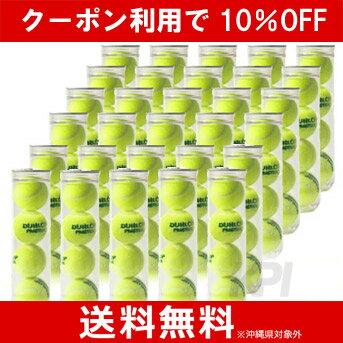 【10%OFFクーポン対象】DUNLOP(ダンロップ)プラクティス1箱(30缶=120球)テニスボール【店頭受取対応商品】