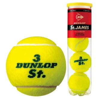 ( Dunlop ) DUNLOP tennis DUNLOP (Dunlop)St.JAMES(confraternity) (cans 1 / 4 ball) fs3gm