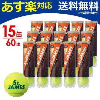 "DUNLOP(邓禄普)""St.JAMES""(圣詹姆斯)(/60球15罐)是网球"