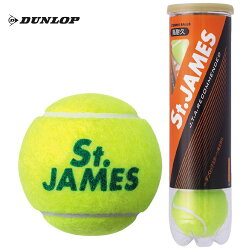 『即日出荷』St.JAMES(セントジェームス)(30缶/120球)テニスボール「あす楽」