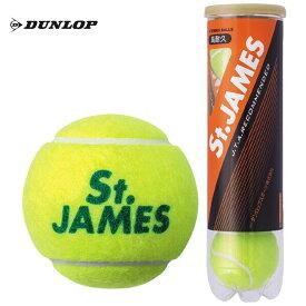 【全品10%OFFクーポン対象〜11/17】DUNLOP(ダンロップ)【St.JAMES(セントジェームス)(1缶/4球)】テニスボール
