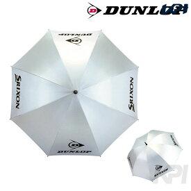 【店内最大2000円引クーポン】DUNLOP(ダンロップ)パラソル 傘 TAC-808
