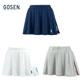 【全品10%OFFクーポン対象】ゴーセン GOSEN テニスウェア レディース スカート(インナースパッツ付き) S2021 2020SS [ポスト投函便対応]