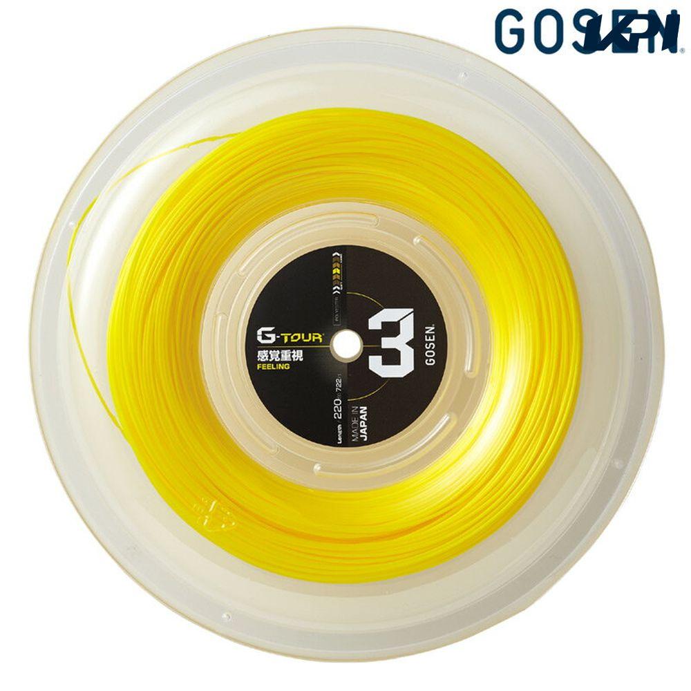 「2017新製品」GOSEN(ゴーセン)「G-TOUR3(ジーツアー3) 17GA 220mロール TSGT312」 硬式テニスストリング(ガット)【kpi_d】