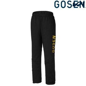 【全品10%OFFクーポン対象】ゴーセン GOSEN テニスウェア ユニセックス ニットパンツ W1802 2018FW