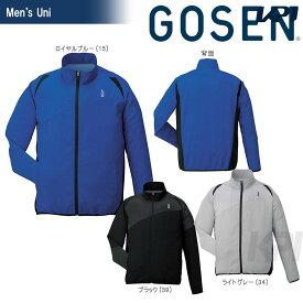 【全品10%OFFクーポン対象】GOSEN(ゴーセン)「UNI ライトウインドジャケット Y1700」テニスウェア「2017SS」【KPI】