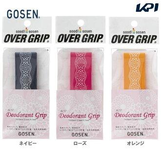 GOSEN (go sen) over grip tape fs3gm
