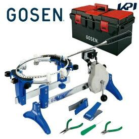 GOSEN(ゴーセン)オフィシャルストリンガーAM200 バドミントン専用手動ストリングマシン/ガット張り機/ストリングマシーン 7月中旬入荷予定※予約