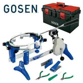 Manual stringing machine-only badminton GOSEN (writer) オフィシャルストリンガー AM200 / eagnas stringing machine