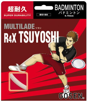 """■ 24 set"" ""price amount-limited ★ old package"" GOSEN (GOSEN) ""multi-raid are four X Tsuyoshi"" (R4X TSUYOSHI) bs160 badminton string (gut)"