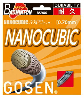 GOSEN ( writer ) bs900 badminton gut ( strings )