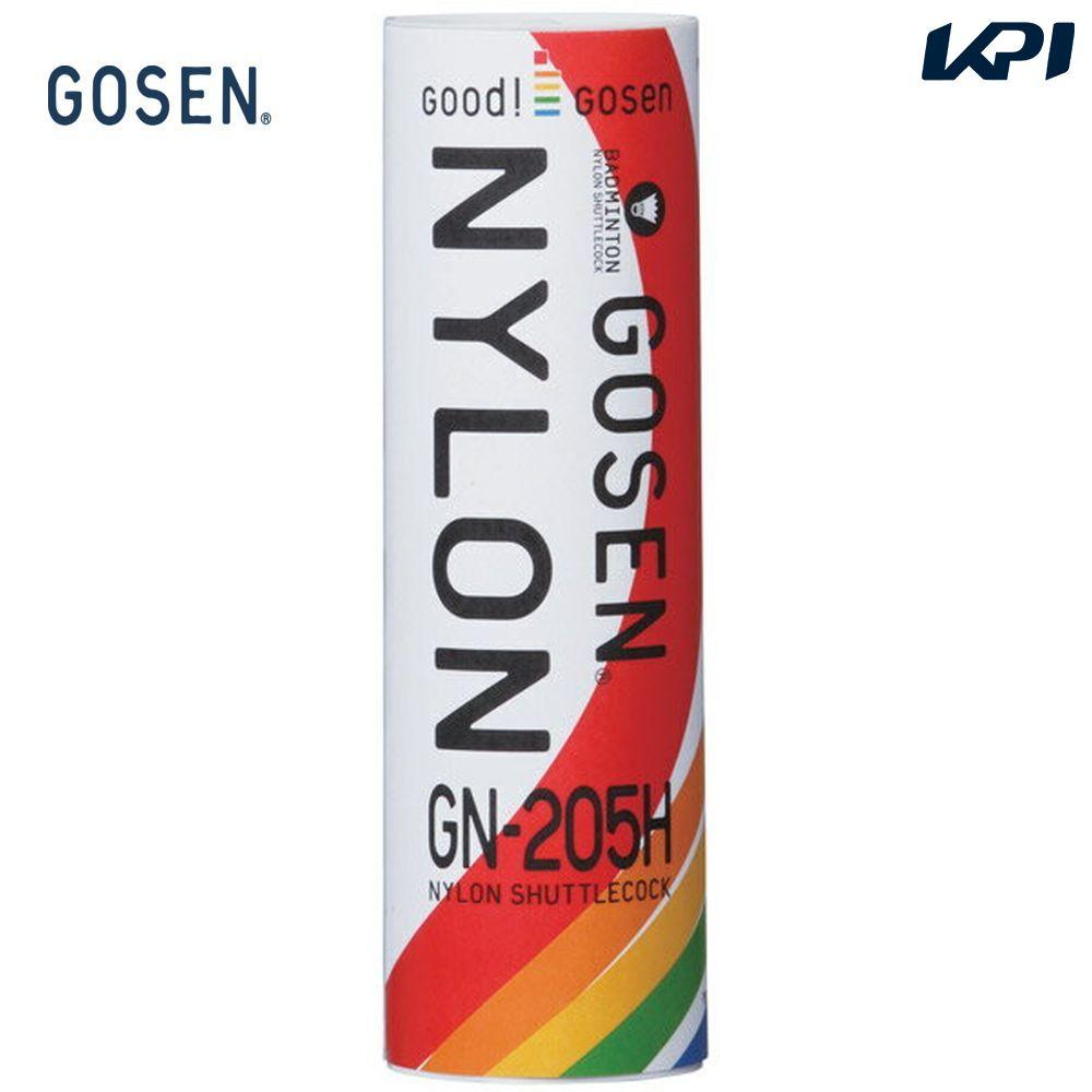 【店内最大3000円クーポン】GOSEN(ゴーセン)ナイロンシャトルコックGN-205H(1筒6コ入)