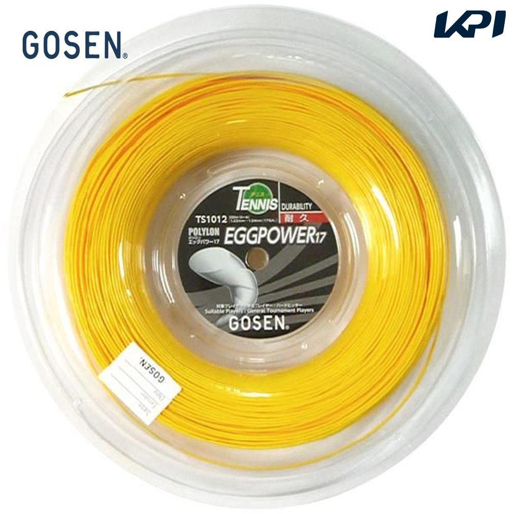 GOSEN(ゴーセン)「エッグパワー17 200mロール」TS1012 硬式テニスストリング(ガット)【smtb-k】【kb】【kpi_d】