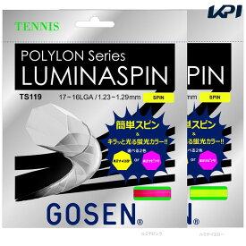 【全品10%OFFクーポン対象】【均一セール】『即日出荷』 GOSEN(ゴーセン)「POLYLON LUMINASPIN(ルミナスピン)TS119」硬式テニスストリング(ガット)「あす楽対応」【KPI】[ポスト投函便対応]
