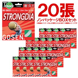 「ノンパッケージ・20張セット」GOSEN(ゴーセン)「オージーシープ ストロングダイア ホワイト ボックス」TS430W20P 硬式テニスストリング(ガット)「あす楽対応」