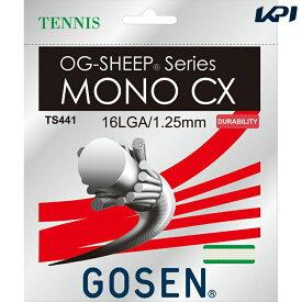 【対象3店舗買いまわり最大10倍 3/4〜】GOSEN(ゴーセン)「OG-SHEEP MONO CX 16L(オージー・シープ モノシー・エックス16L) TS441」テニスストリング(ガット)[ポスト投函便対応]