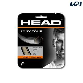 【全品10%OFFクーポン】ヘッド HEAD テニスガット・ストリング LYNX TOUR リンクス ツアー 281790 [ポスト投函便対応]