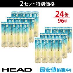 @HEAD(ヘッド)【HEADPRO(ヘッドプロ)4球入り1箱(24缶/96球)571614】テニスボール