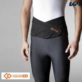 【全品10%OFFクーポン対象】Colantotte(コラントッテ)「ユニセックス X1ウエストベルト AEBFA01」腰サポーター 腰用ベルト 磁気サポーターX1-waistbelt