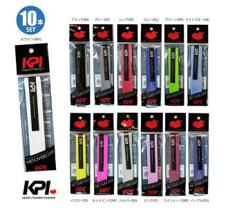"""Grip tape """"correspondence"""" for """"ten sets"""" KPI (Kay P eye) """"WET OVER GRIP [overgrip] (wet type) KPI100"""" tennis badminton"""
