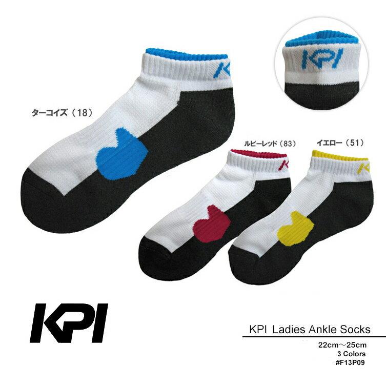 『即日出荷』KPI(ケイピーアイ)「Ladies' レディースアンクルソックス F13P09」テニスウェア「あす楽対応」【店頭受取対応商品】