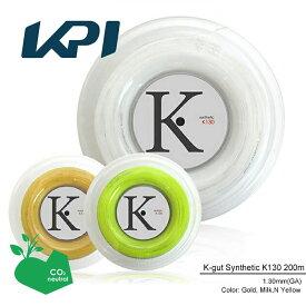 【全品10%OFFクーポン】【均一セール】『即日出荷』 KPI(ケイピーアイ)「K-gut Synthetic K130 200mロール」硬式テニスストリング(ガット)「あす楽対応」【KPI】 KPIオリジナル商品