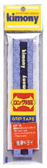 kimony (liver knee) double thickness dry grip tape KGT144