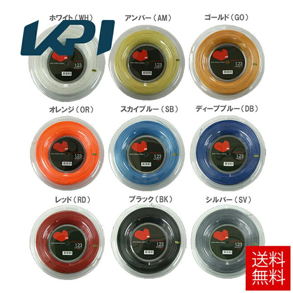 「あす楽対応」KPI(ケイピーアイ)「KPI PRO TOUR 1.23(KPIプロツアー1.23)KPI123 200mロール」硬式テニスストリング(ガット) 『即日出荷』【kpi_d】