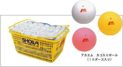 【最大3500円クーポン】昭和ゴム(SHOWA/ショーワ) アカエムボールカゴ入り10ダース(ソフトテニスボール)公認球