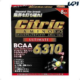【全品10%OFFクーポン〜9/30】Citric Amino(シトリックアミノ)「シトリックアミノアルティメイト エボリューション(7.5g×8包入) 5279」
