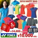 Fuku18-yonexl-e