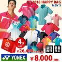 Fuku18-yonexm-c