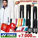 Fuku18-yonexm-e