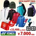 Fuku18-yonexm-f