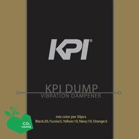 【全品10%OFFクーポン】『即日出荷』 KPI(ケイピーアイ)「KPI DUMP 振動止め 50個入セット KAC103a」「あす楽対応」 KPIオリジナル商品