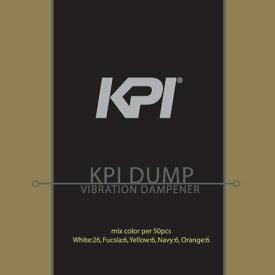 【全品10%OFFクーポン】『即日出荷』 KPI(ケイピーアイ)「KPI DUMP 振動止め クリアタイプ 50個入セット KAC103b」「あす楽対応」 KPIオリジナル商品