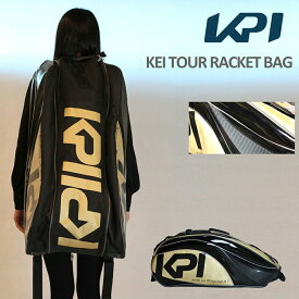 【全品10%OFFクーポン対象】「あす楽対応」KPI(ケイピーアイ)「KPI TOUR RACKET BAG(KPIツアーラケットバッグ) KB0015」テニスバッグ【KPI】 KPIオリジナル商品 『即日出荷』