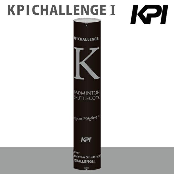 【店内最大3000円クーポン】『即日出荷』 KPI(ケイピーアイ)「KPICHALLENGE I(KPIチャレンジI) 1ダース KF-101」シャトルコック「あす楽対応」 KPIオリジナル商品