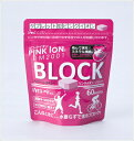 Pinkion-block-add
