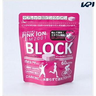 PINKION(핑크 이온)