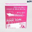 Pinkion direct