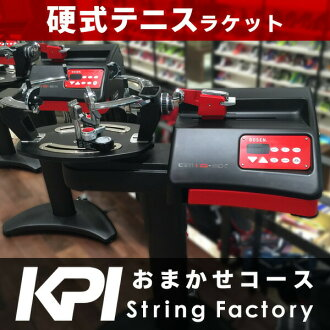 """See string factory""""stringing tennis tennis (our Omakase course)"""