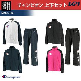 【全品10%OFFクーポン】Champion(チャンピオン)[メンズ 上下セット テニスウェア ジャケット&パンツ C3QSC25-C3QSD25