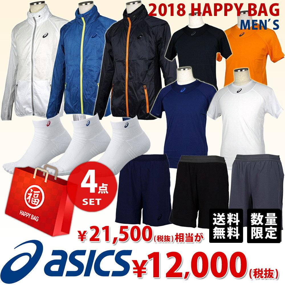 アシックス asics テニスウェア メンズ 福袋 4点セット FUKU18-ASICS-1M 2018 『即日出荷』「あす楽対応」