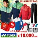 Fuku18 yonex 4m