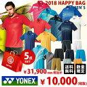 Fuku18-yonex-5m